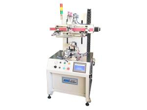 Servo Semi-automatic Screen Printing Machine